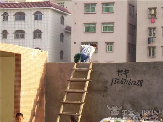 [街拍]小孩翻墙翻墙上学