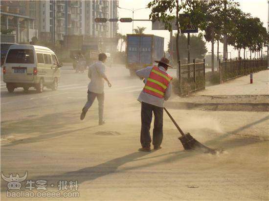 梦到打扫卫生很多灰尘