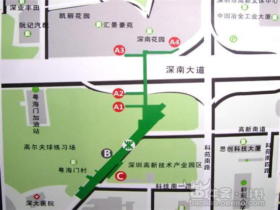 地铁深大站说明深圳地铁是个大骗子