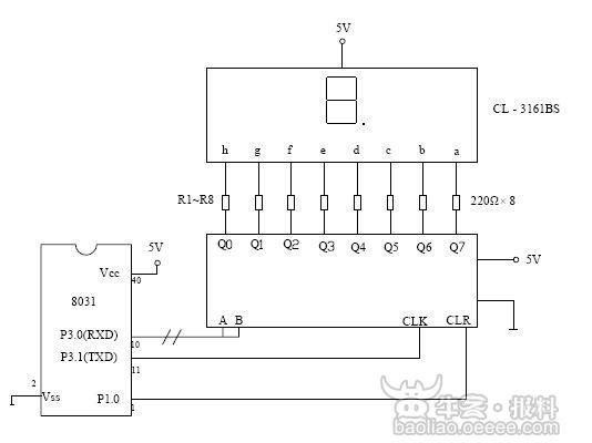 [投诉]深圳工考办:高级电工实操出错题了