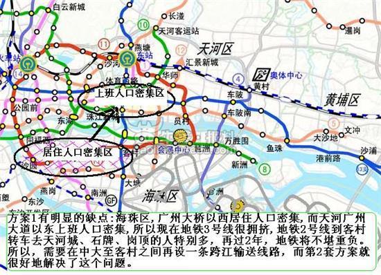 上海2020地铁规划图 郑州规划8条地铁 2020年将运营5条线路; 海珠区