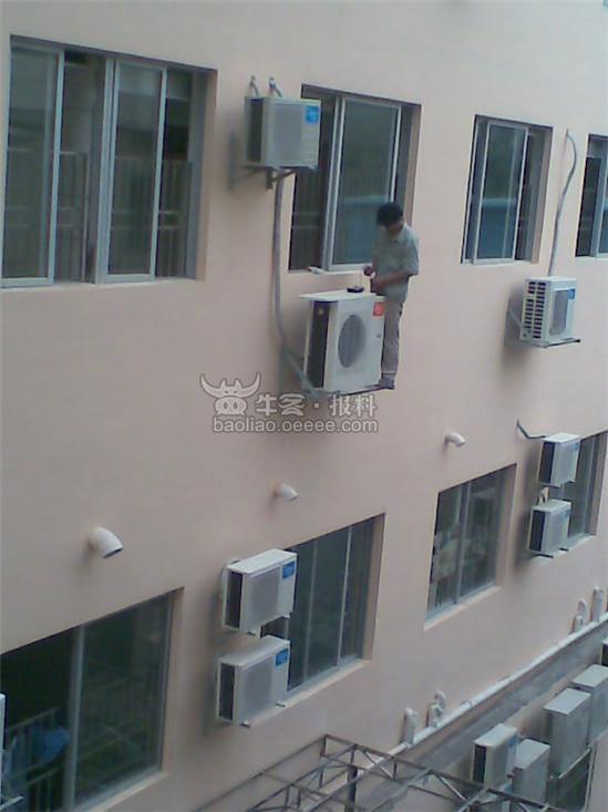 危险!空调安装师傅没系安全带作业