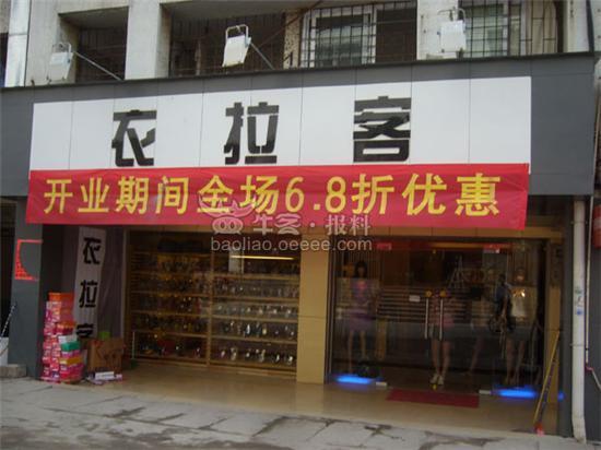 [街拍]原创:超有趣的店名