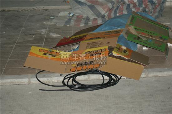 电工实物接线仿真软件
