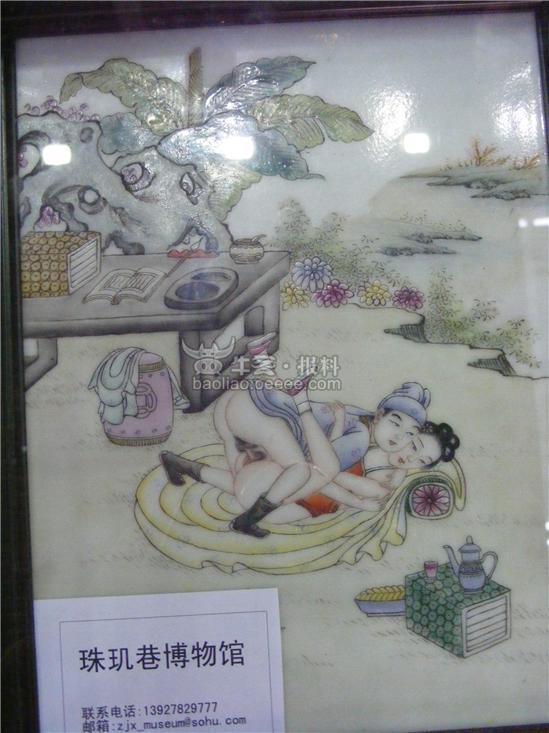 性爱节性文化节图片弋阳县文物图片新建县文物图片