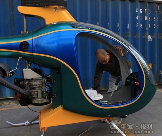 宝安西乡一企业老总自己造飞机