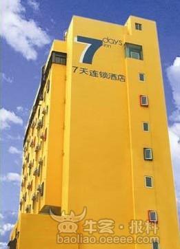 在深圳七天连锁酒店睡到半夜房门被保安打开