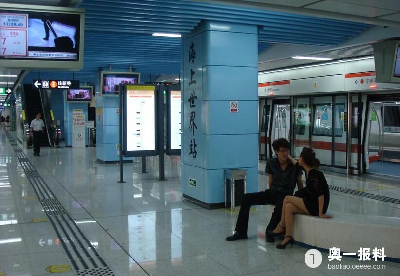 深圳地铁蛇口线如此任性