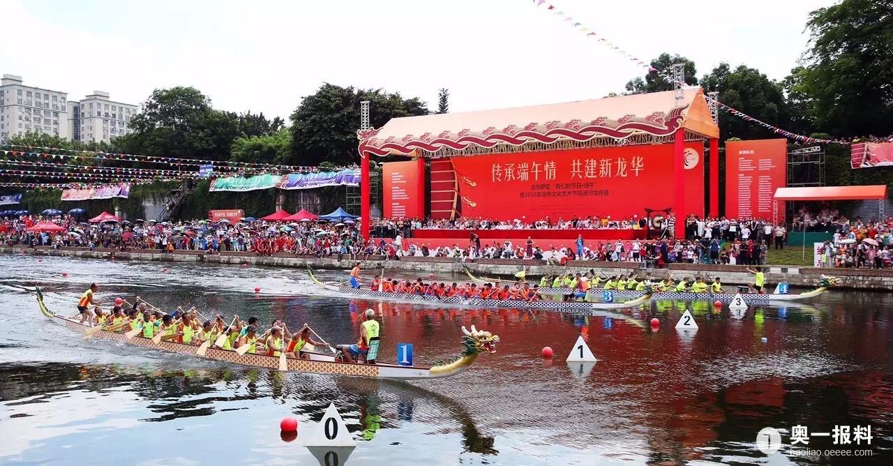 直播:龙华新区2016年龙舟文化艺术节观澜河龙