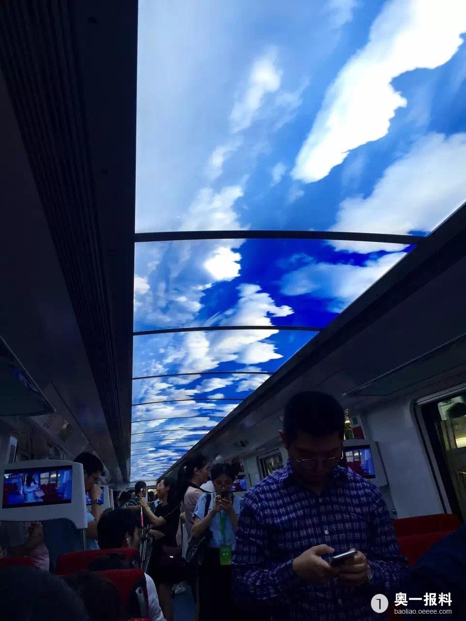 【直播】深圳地铁11号线开通_报料_民声汇_奥一报料_南都报系综合报料平台