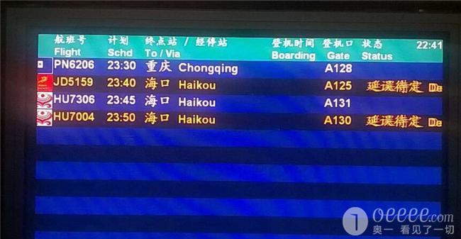 航空公司,航班延误的状况何时休?