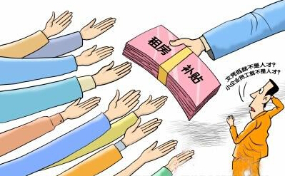深圳本科生享6千租房补贴 人才安居补贴该如何