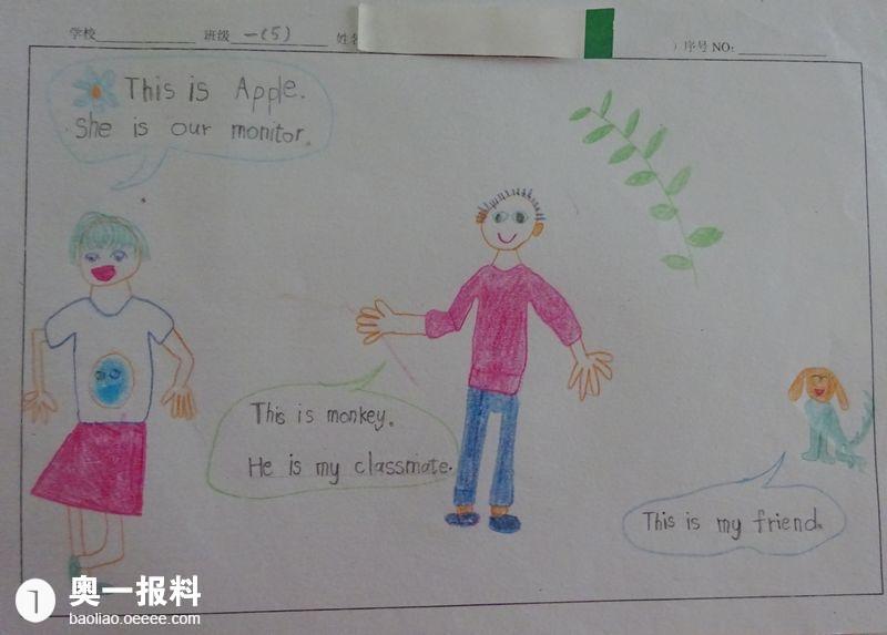 幼儿心目中的老师图片_画我心中好老师图片大全