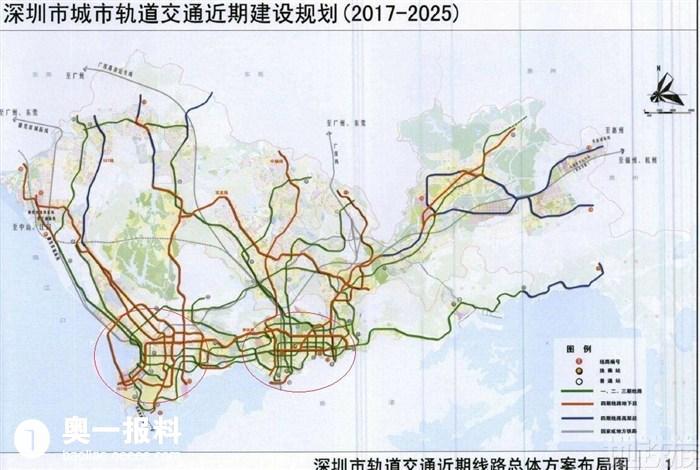 期规划_从地铁四期规划看深圳的两大中心城区