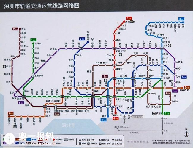 深圳地铁11号线下周就开通运营啦,最高颜值、速度最快、风景最美...相信各位早就从新闻、朋友圈了解过了吧。 与你一样,我也从网上了解到这些,但就是没办法与她亲密接触。 前段时间我参加了深圳地铁的我与地铁活动,获邀试乘11号线 6月18日下午,从福田站试乘至机场站,在这先曝出来跟大家分享一下(asean) 深铁提供的地铁最新运营线路网络图,下周将会在各地铁线上更新   11号线主色调是黄色,屏蔽门上有醒目的商务车厢标识       商务车厢,高大上的座椅,独特的装饰  从碧海湾站到机场站之间,走的是海