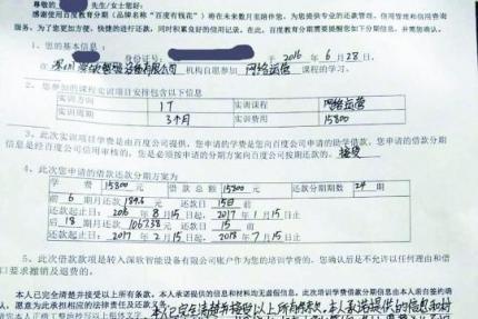 最新报料_报料_民声汇_奥一报料_南都报系综