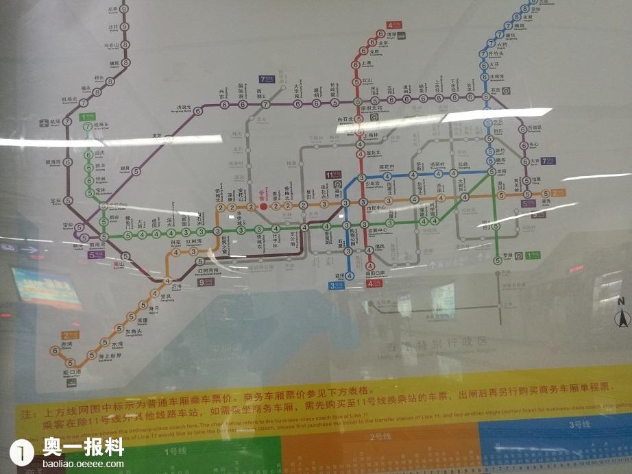 深圳地铁线路图,孤零的线条,小气,没有档次-上海地铁建设水平比图片