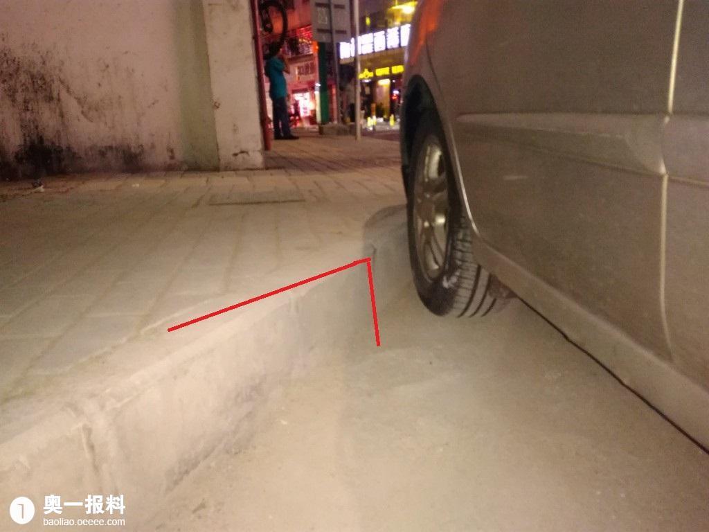 街道地板ps素材