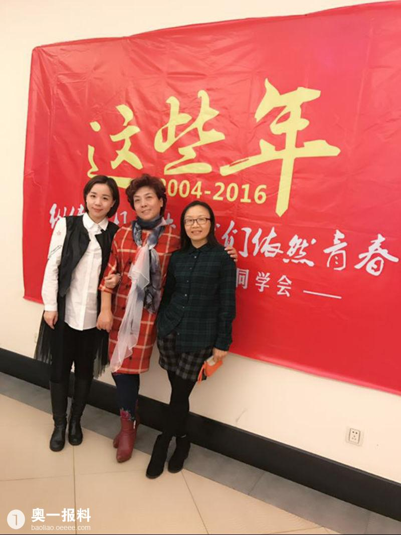 民办教师求诉无门被迫书信李总理 - Joan - 关注民师促和谐