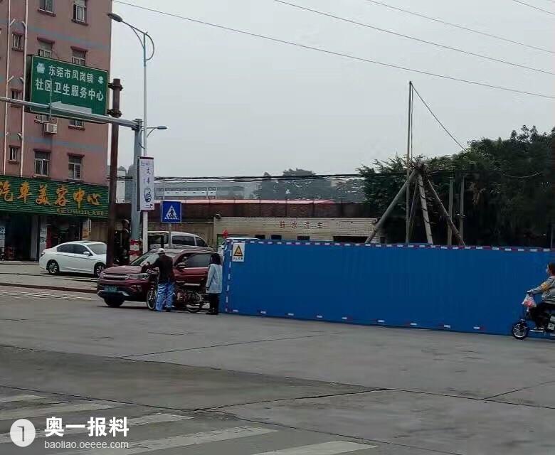 中国女子足球队将再次改变教练。缺乏可持续建筑令人担忧。