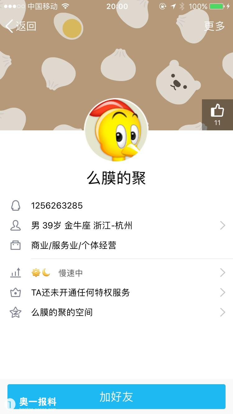 曝光深圳龙华清湖地铁站附近,驾照分骗子